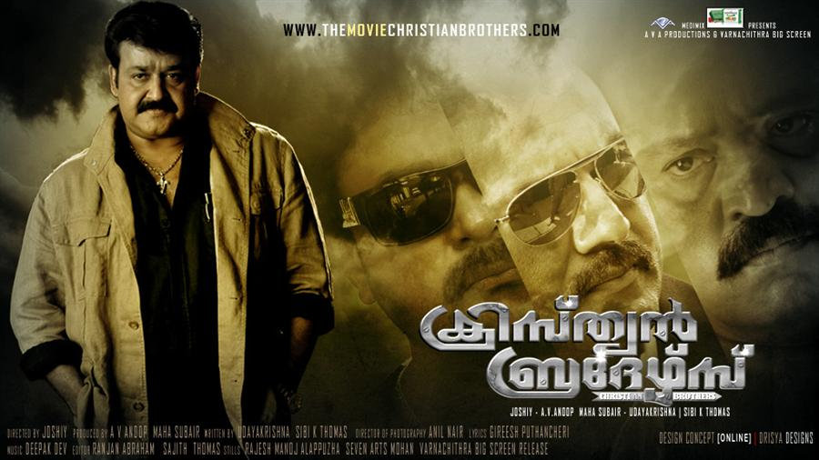 Malayalam film Christian Brothers