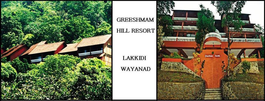 Greeshmam Resort, Lakkidi1