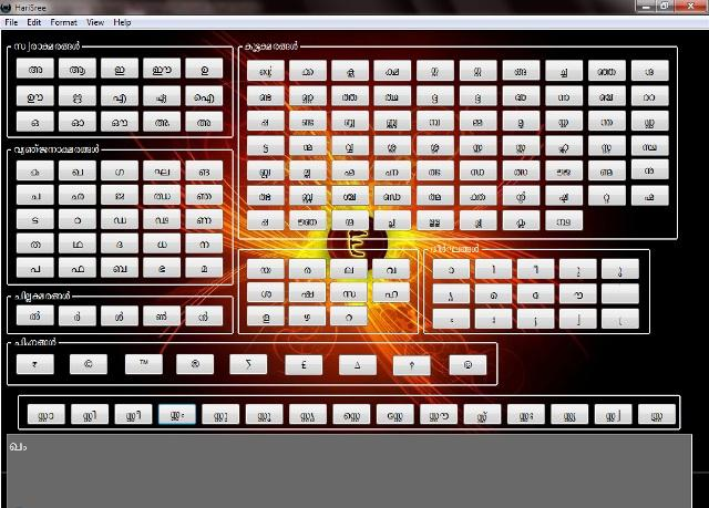 Malaylam Keyboard