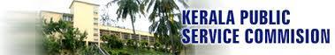 Kerala PSC Exam 2011