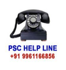 Kerala PSC Exam Guide – PSC Exam Helpline Number- Kerala PSC Exam online Help