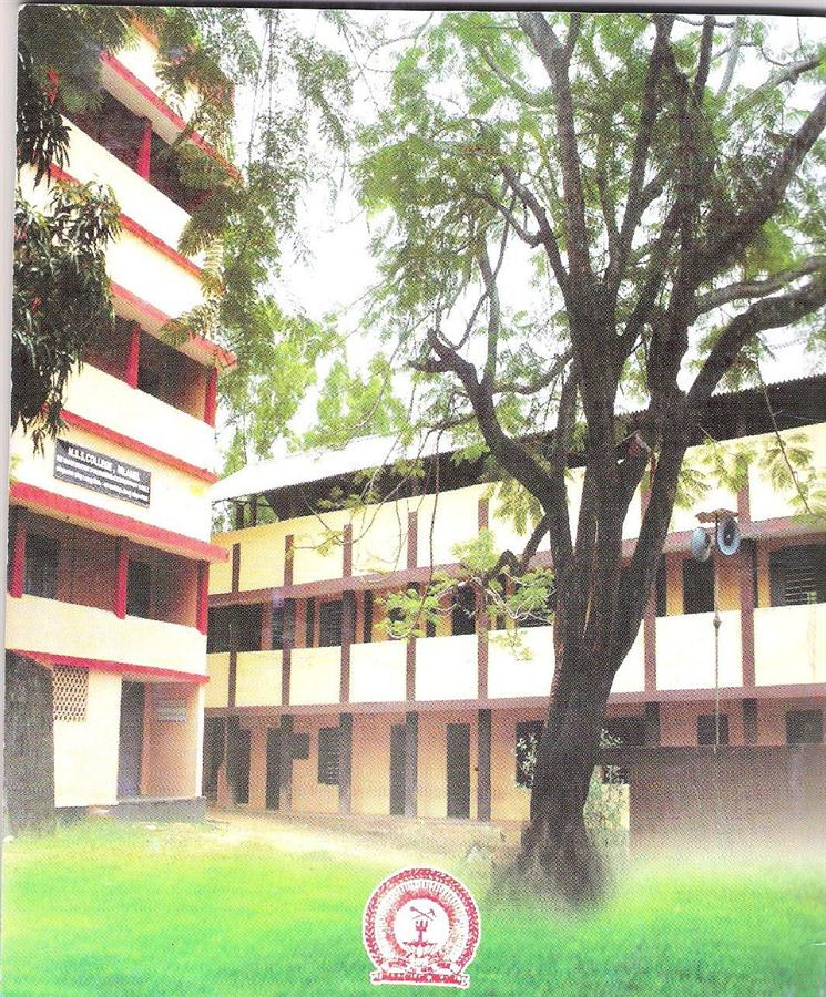 N.S.S College Photo1