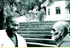 Gandhiji with Sree Narayana Guru