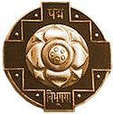 Padma Vibhushan Award - Front side