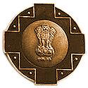 Padma Vibhushan Award - back side
