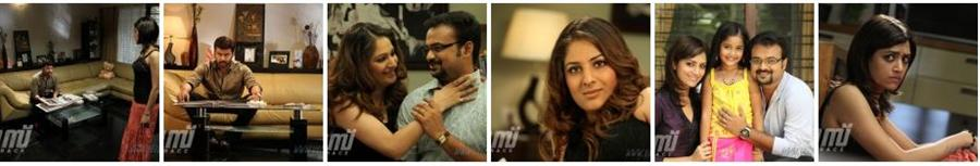 New Malayalam Movie Race Review -Stills- Songs- Trailers-Theatre Report