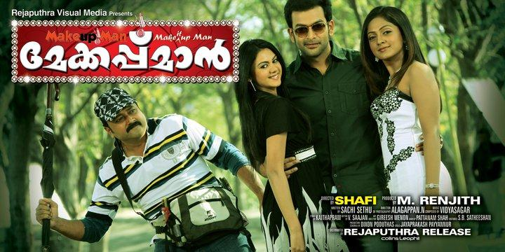 Makeup Man- A Complete Entertainment Movie from Shafi-Jayaram team