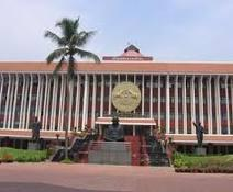 State Assembly House