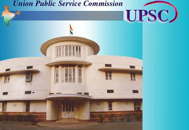 UPSC Front