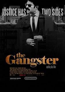 Mammootty gangster