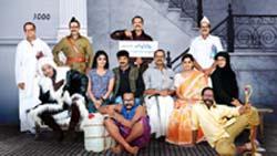 Shankaranum Mohananum Malayalam movie poster