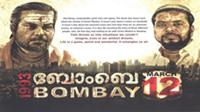 1993 Bombay March 12 Malayalam movie