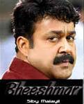 Bheeshmar Malayalam movie