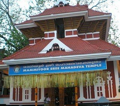 Mammiyoor Temple - Famous Shiv Temple Near Guruvayoor