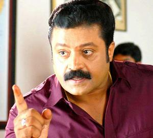 Suresh Gopi in an angry role