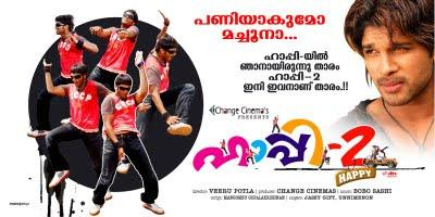 Happy 2 Malayalam Movie Poster