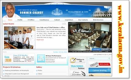 www.keralacm.gov.in