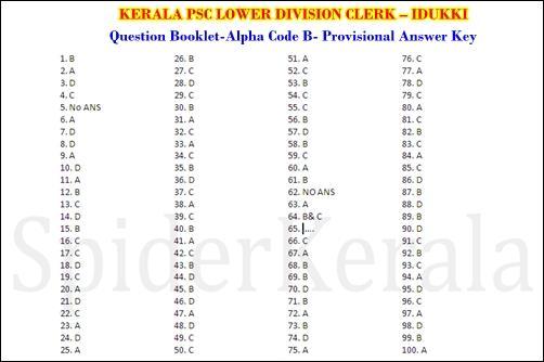 LDC Idukki Answer Key