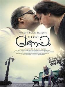 Pranayam Malayalam Movie Songs