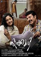 Shikkari Malayalam Movie Images