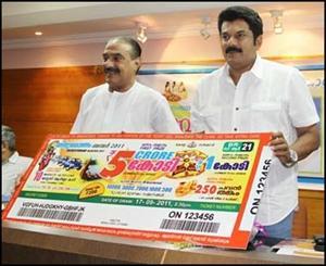 Onam Bumper 2011 Kerala Lottery