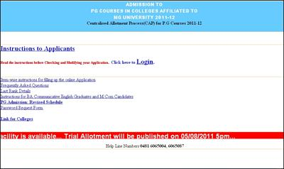 M G University PG Trial Allotment 2011