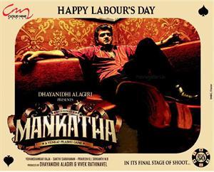 Mankatha Tamil Movie Poster