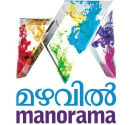Mazhavil Manorama Logo