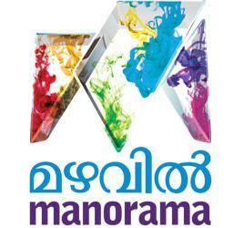 Mazhavil Manorama Logo