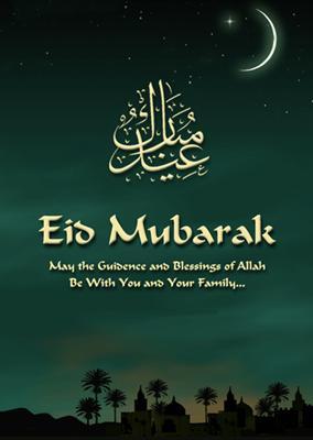 Eid Mubarak 2011