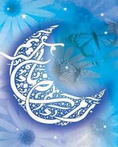 Eid Mubarak SMS Quotes for Eid-ul-Fitr 2011