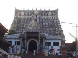 Padmanabhaswamy Temple