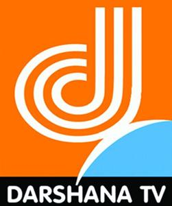 Darshana TV Malayalam Channel Logo