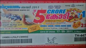 Kerala State Lottery Onam Bumper Results 2011