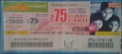 Kerala State Lottery Pratheeksha