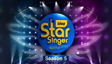 Idea Star Singer Season 5 Final Contestants