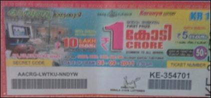 Kerala Karunya Lottery 2011