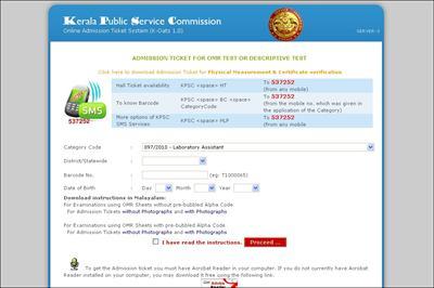 Kerala PSC Laboratory Assistant Hall Ticket Get