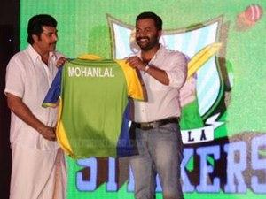 Kerala strikers jersey release