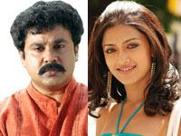 Dileep and Mamta in My Boss