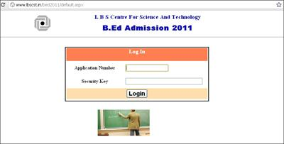 Kerala B.Ed Admission 2011 Trial Allotment Published