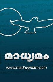 Media One TV- Madhyamam's Malayalam Channels Launch date and Latest News