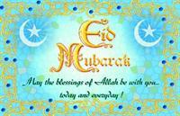 Happy Bakrid