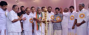 Watch Kerala CM Mass Contact Programme Live Webcast
