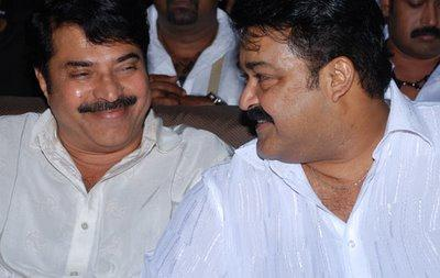 mohanlal and Mammooty working togeter