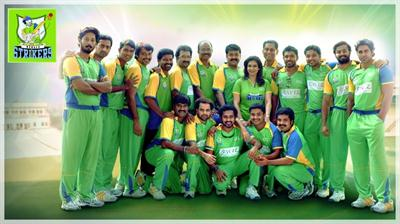 Kerala Strikers CCL 2012 Team Photo