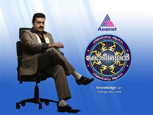 Asianet Kodeeshwaran - How to register and participate