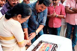 Mammootty Facebook 1 lakh+ Fans page celebrations