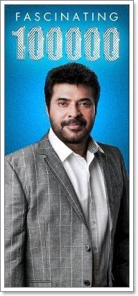 Mammootty on Facebook glows with 1.2 lakh fans