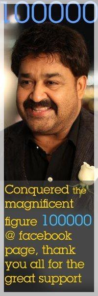 Mohanlal Facebook Account